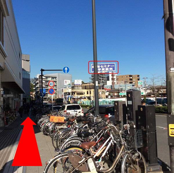 シータショップ 戸塚店への道順6