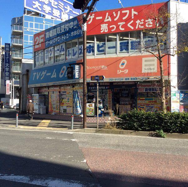 シータショップ 戸塚店への道順8