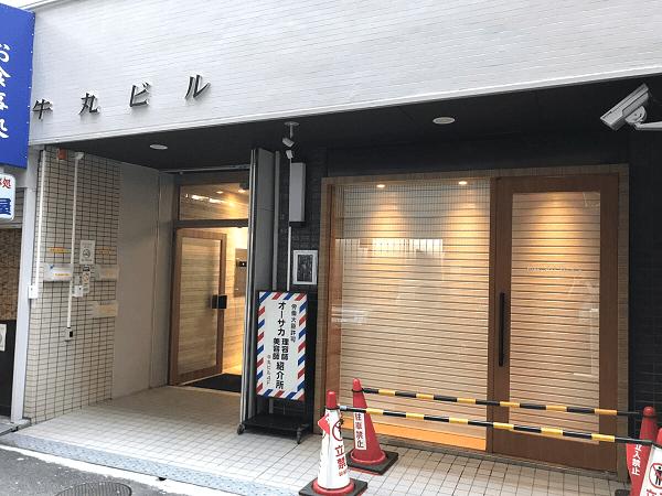 ダイワンテレコム梅田店への道順7